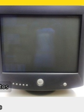 monitor cu-lon