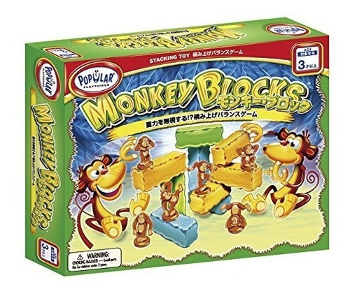 monkey blocks popular playthings bloques para armar 3+