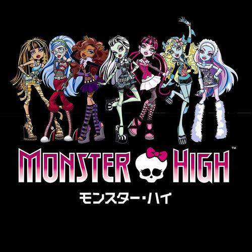 monster high scaris jinafire long de viaje muñeca