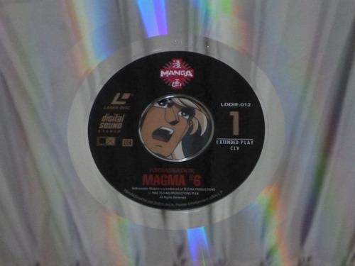 monstruos del espacio-ambassador magma, laserdisc + revista