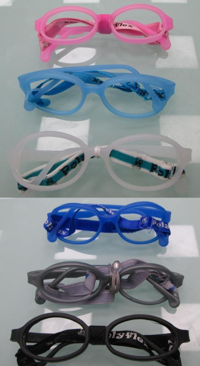 3ba91e881a monturas de lentes para niños y niñas flexibles a la moda. Cargando zoom.