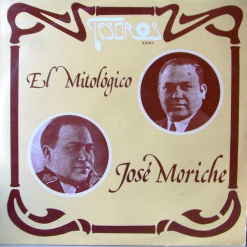 moriche jose vinilo lp tango tesoros colombiano mitologico