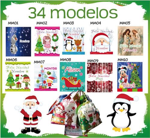morrales, dulceros, aguinaldos navideños personalizados