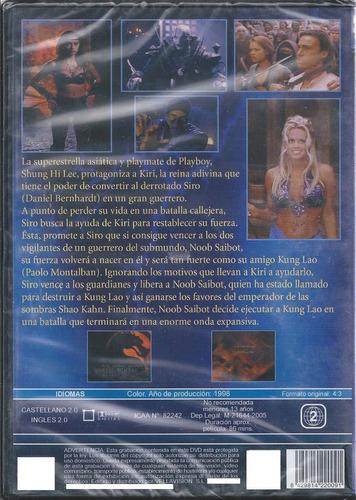 mortal kombat queen serie d televisión dvd importado español