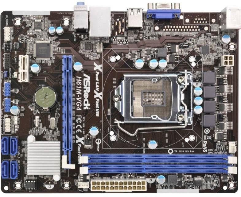 ASRock H61M-VG4 Intel ME Driver