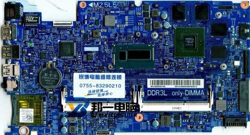 motherboard dell insp 15 7537 core i7 - 4500u nvidia  02kn1h