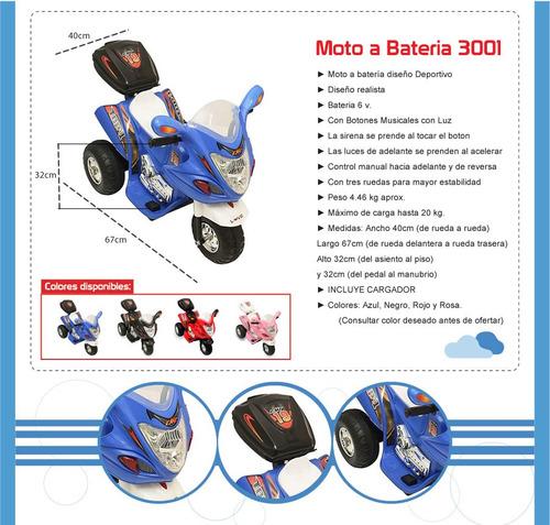 moto a bateria 3 ruedas niño 20kg 6v love 3001 tienda love