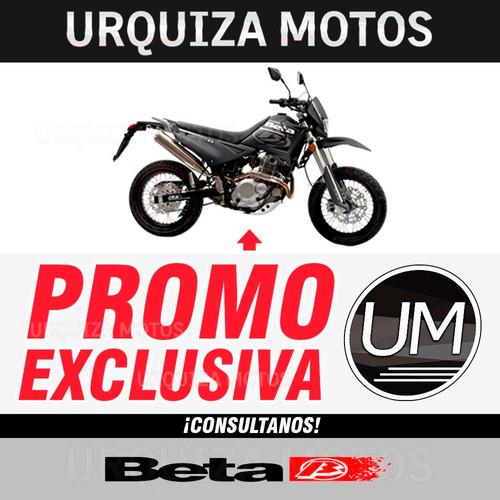 moto beta motard 2.5 250 enduro cross 0km urquiza motos 2016