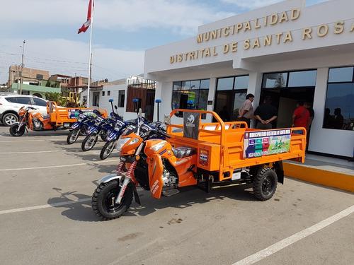moto carga wanxin 2019