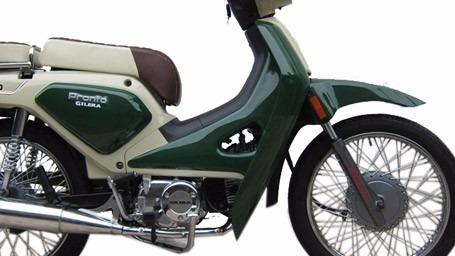 moto ciclomotor gilera c110 c 110 pronto 0km urquiza motos