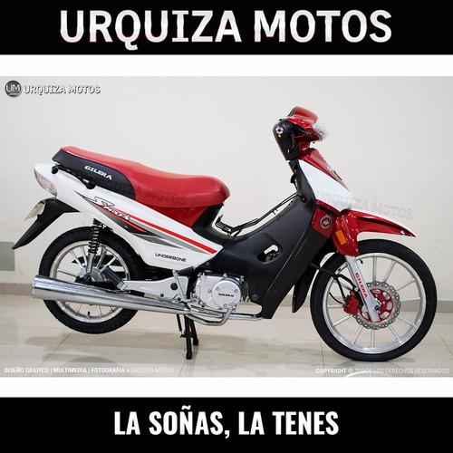 moto ciclomotor gilera smash 110 full 0km urquiza motos