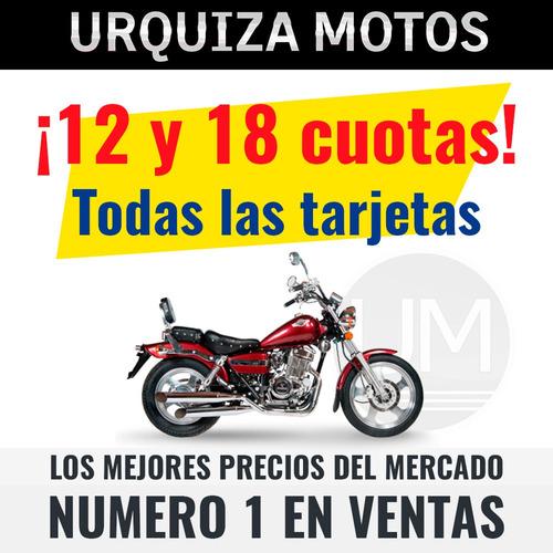 moto corven indiana 256 custom chopper 0km urquiza motos