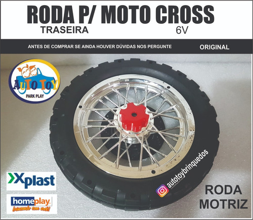 moto cross 6v homeplay - roda traseira   tração