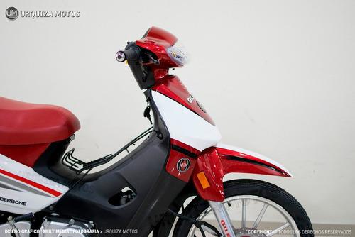 moto cub gilera smash 110 full 0km 2020 urquiza motos
