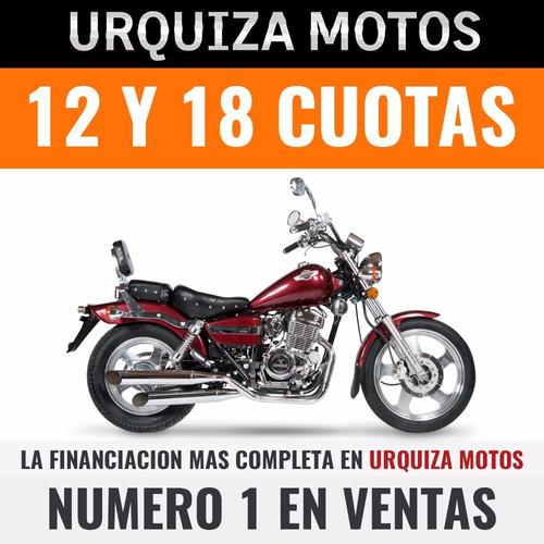 moto custom corven indiana 256 chopper 0km urquiza motos