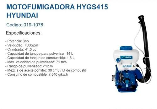 moto fumigadora mochila hyundai hygs415 14 litros 3 hp sti