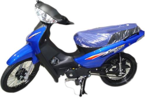 moto gilera smash 0km el mejor contado + patente