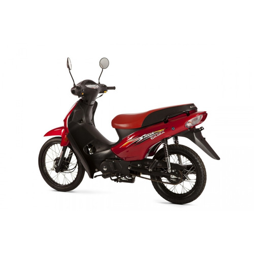 moto gilera smash 0km el mejor contado suzuki quilmes