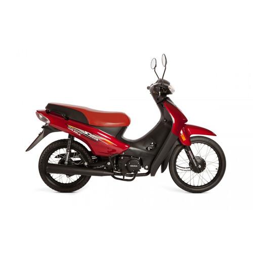 moto gilera smash 0km entrega ya retira 0km 2017