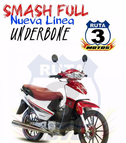 moto gilera smash 110 full underbone 0km 2018