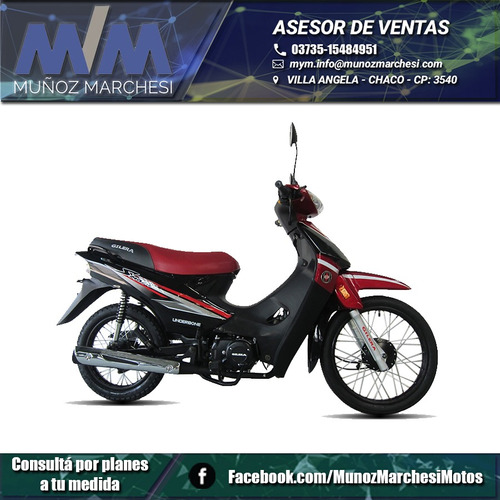 moto gilera smash very std 2017 0 km muñoz marchesi