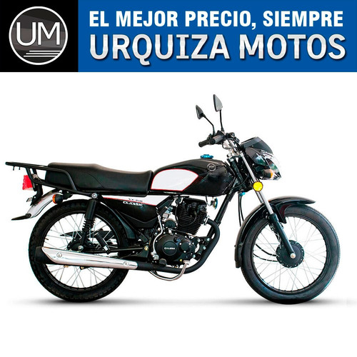 moto gilera vc 150 classic street retro 0km urquiza motos