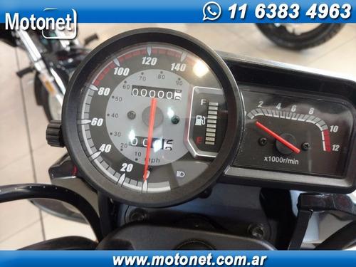 moto keeway rk 150cc 0km 2017 precio ahora 12 ahora 18 dni