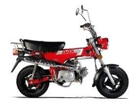 moto mondial dax 70 0km