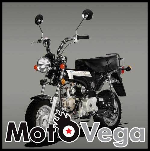 moto mondial dax 70 0km financiado sin recibo de sueldo