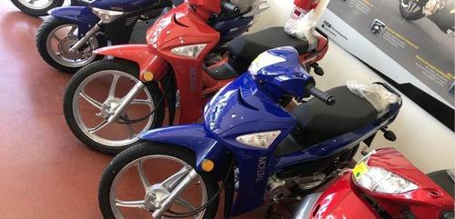 moto mondial ld 110 aleacion tambor mondial 0km urquiza