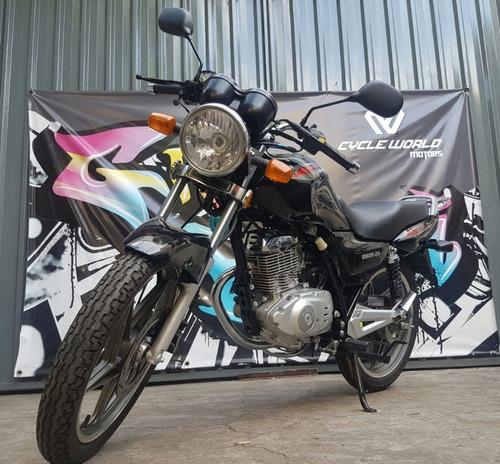 moto suzuki 125 en 0km 2016 tenes tiempo hasta el 29/02