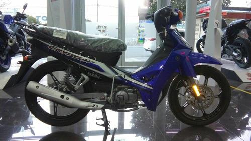moto yamaha crypton full 110 - mar del plata