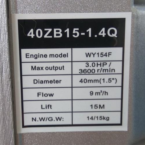 motobomba agua, motor nafta, 3hp, caudal 9m3/h, levante 15m