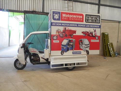 motocarro con cabina y valla publicitaria promocion