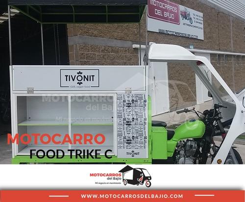 motocarro nuevo foodtruck negocio móvil foodtrike económico