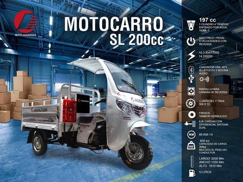 motocarro pick up  motocarro  (no incluye caja seca)