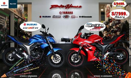 motocicleta suzuki gixxer sf a sólo s/7999.00