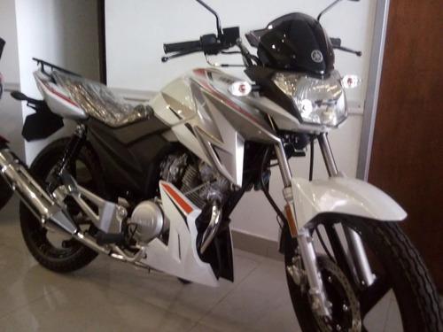 motolandia yamaha ybr 125z nuevo modelo tel 47927673