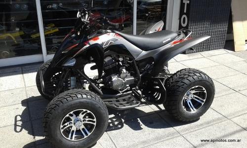 motomel mx 250 full azul 0km cuatriciclo ap motos
