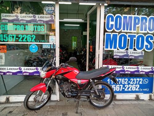 motomel s3 150 2018  - alfamotos 1127622372
