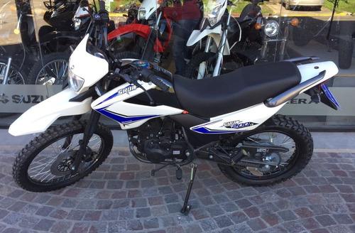 motomel skua 200 nuevo modelo v6 200cc 2017 0km financiamos!