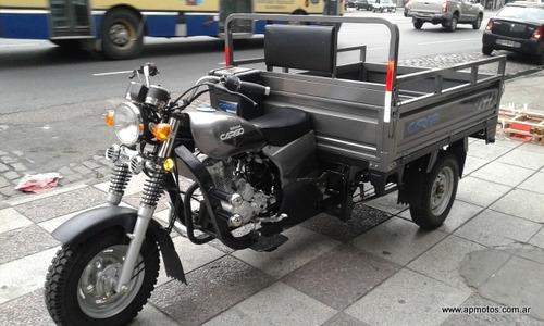 motomel tricargo 150 0km blanco apmotos motocarga delivery