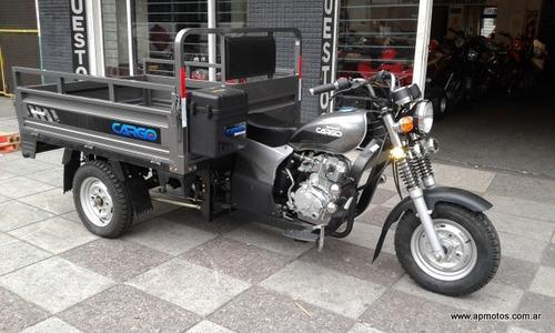 motomel tricargo 150 2018 0km autoport