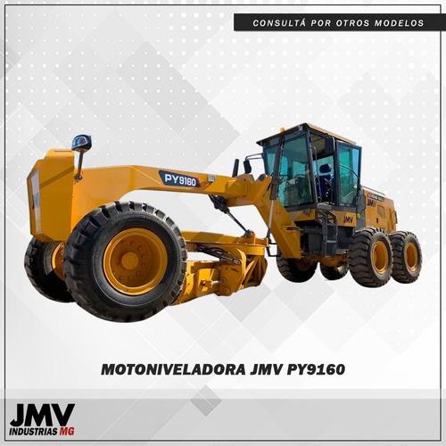 motoniveladora jmv py9140 motor cummins 12ton el mejor $