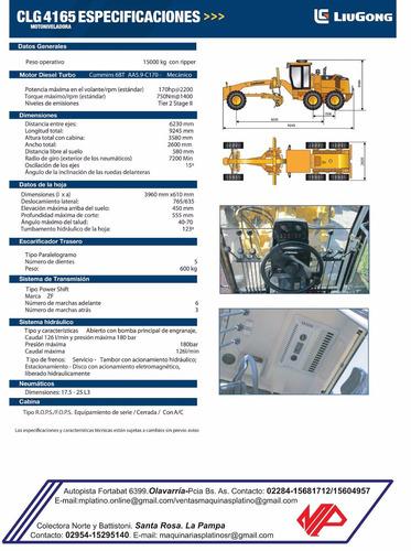 motoniveladora liugong,motor 170 hp,caja zf, ripper trasero