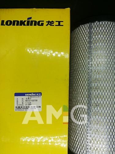 motoniveladora longrui mg14 cummins 214 hp valor anticipo!