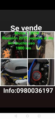 motor 1 2019   motor 1  versión full