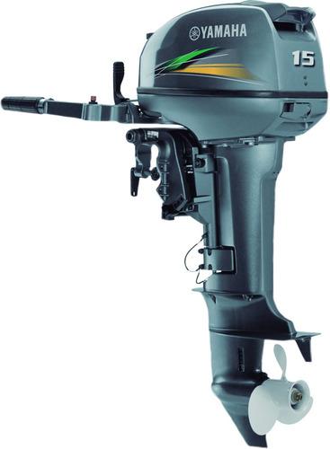 motor de popa 15hp  - 2 tempos - yamaha