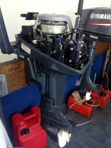 motor de popa 8hp - 2t - yamaha