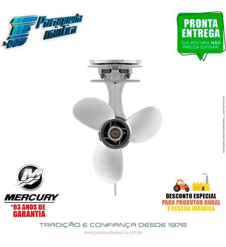 motor de popa mercury 4 tempos 250hp xl 4.6 efi v8 dts